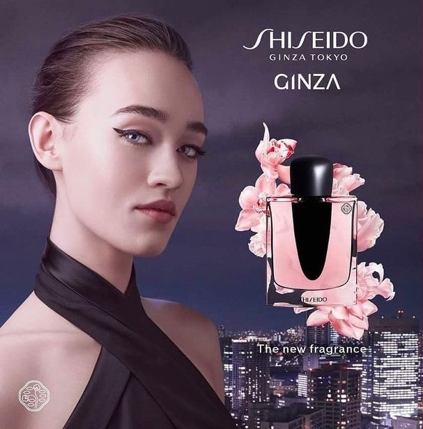 Elizabeth Davison for Shiseido GINZA Fragrance Campaign ICONIC