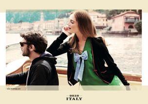 KRISTINA KORB : Andrea VARANI for 0039 Italy