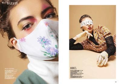 BIGOUDI Suzana Santalab für Harper's Bazaar Turkey
