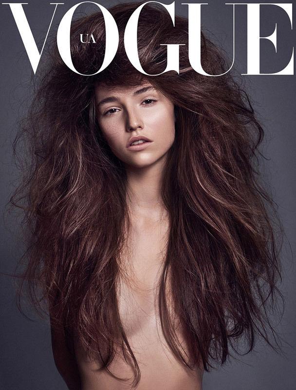 BIGOUDI Sonja Shenouda für Vogue Ukraine