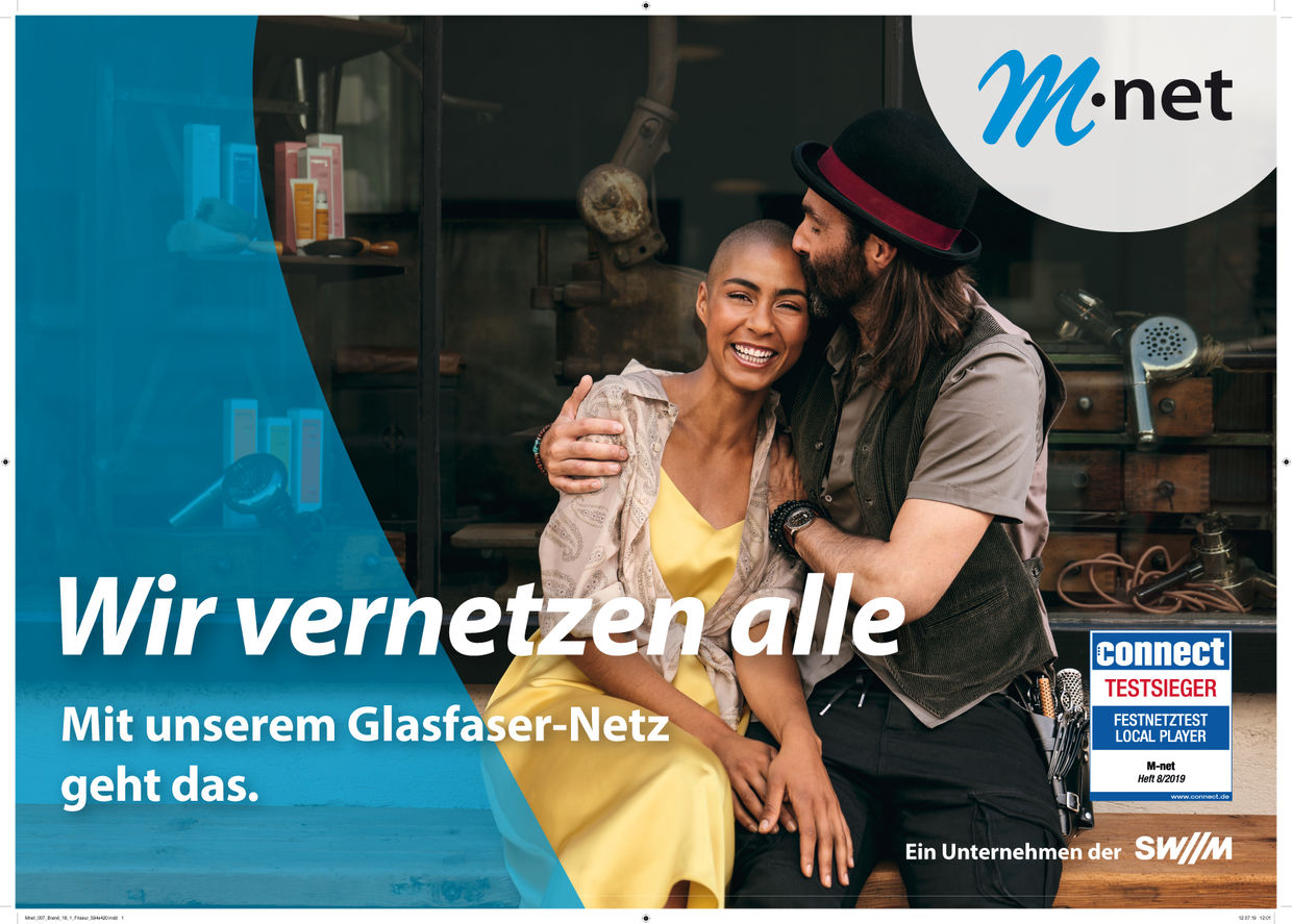 NEVEREST for M-Net / Brand Campaign