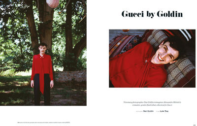 BALLSAAL : ANNE TIMPER for GQ STYLE