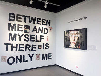 """Installation view of Susanne Junkers work """"Sofia Sept, between me and myself there is only me""""©Portrait-Parole"""