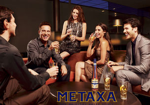 TEAM HOUSE AGENCY : Donja PITSCH for METAXA