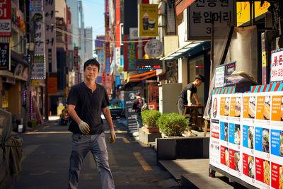 EMEIS DEUBEL: Lars Borges in South Korea