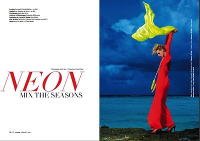 PETRA WIEBE for COCOON MAGAZINE