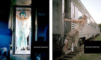 GLAMPR for MICHIKO KOSHINO