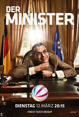 GüNTHER PHILIPP for DER MINISTER