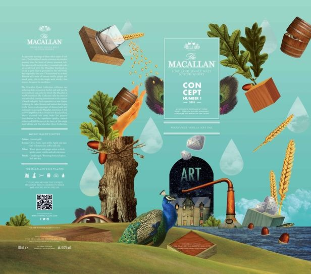 The Macallan by Albane Simon c/o MAKING PICTURES