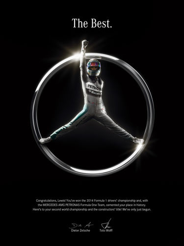 RECOM CGI : Mercedes - F1 - Winner Visual