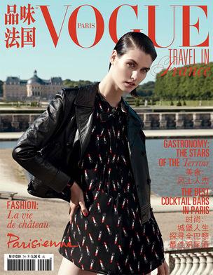 DEFACTO: Nagi Sakai for Vogue Travel in France