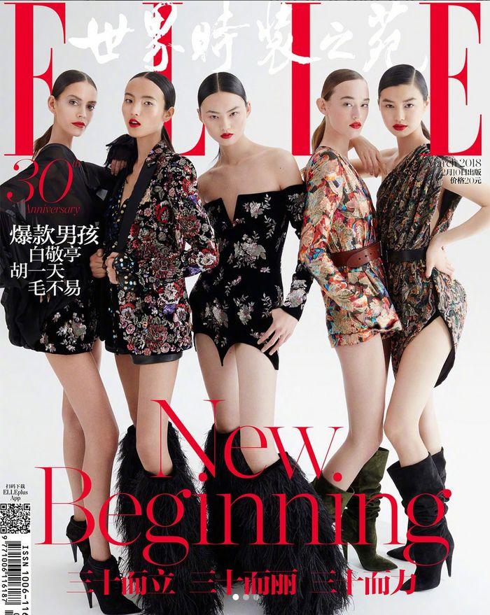 Luping for Elle China shot by Mei Yuan Gui