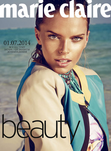 Marie Claire RU/Beauty Special