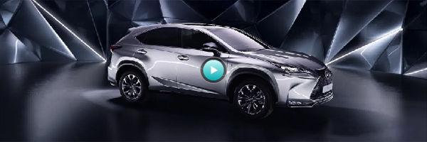 The new Lexus NX