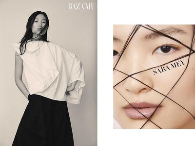 BIGOUDI Lisa-Maria Lohmann für Harper's Bazaar Vietnam