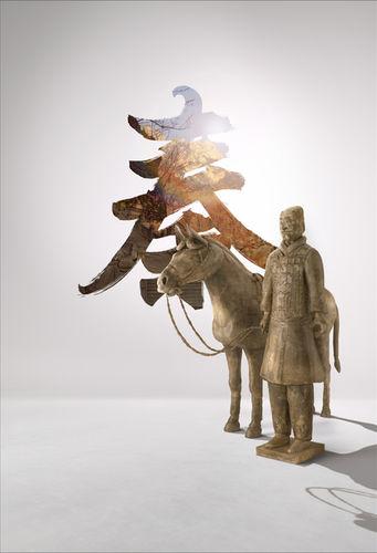 ANALOG/DIGITAL : Chinese Terracota Warriors - by Platinum