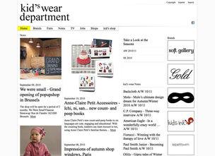 KID'S WEAR DEPARTMENT : Homepage