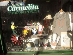 GOSEE : Jewelery Boutique Carmelita, Tel Aviv