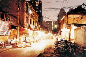 H. & D. ZIELSKE : SHANGHAI 2