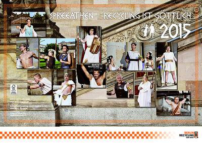 COSMOPOLA   CHRISTOPH VOY for Berlin Recycling