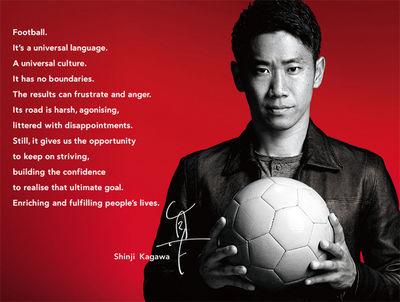 21AGENCY : Shinji Kagawa for YANMAR Co. Ltd, Styling Sandra Nadarzinski