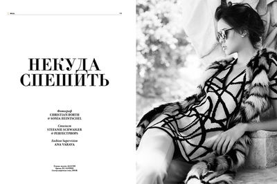 DIRK MEYCKE: L'Officiel Ukraine