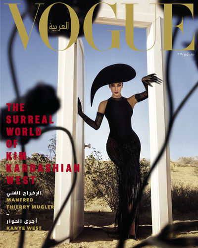 GLAM PRODUCTION exclusively produces September issue of VOGUE ARABIA w/ KIM KARDASHIAN