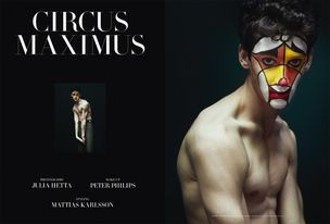 "LUNDLUND : JULIA HETTA for ACNE PAPER ""CIRCUS MAXIMUS"""