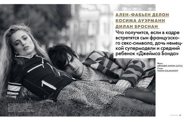 VIVA MODELS: Cosima Auermann for ELLE Russia November 2017