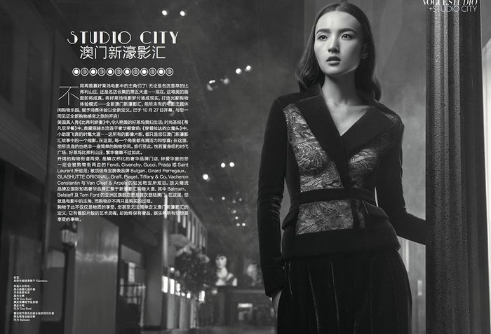 Luping for Vogue China Studio City Macau Cover