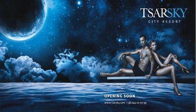 AGENTUR NEUBAUER :  Michael MUNIQUE for TSARSKY