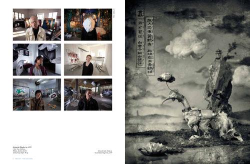 UPdate Magazine : SHANGHAI ART