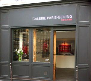 Galerie Paris-Beijing, 54, rue du Vertbois, 75003 Paris