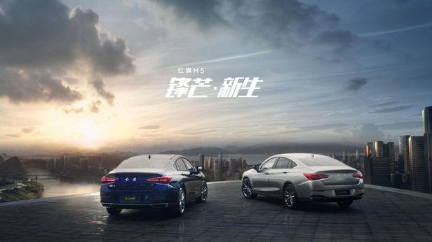 DOP Stefan von Borbély c/o 1st Unit for Chinese Car Brand Hongqi