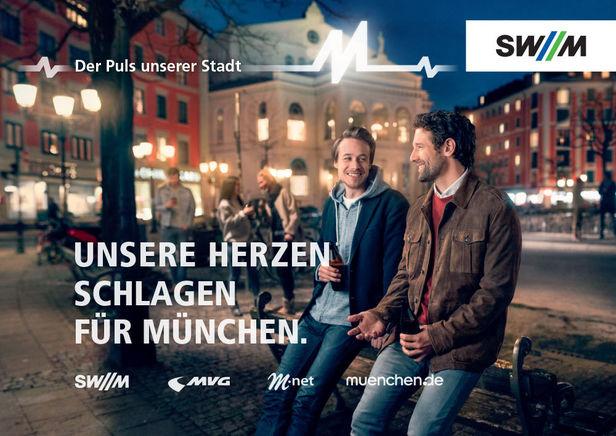 """SEVERIN WENDELER: """"SWM Campaign"""" Photography by """"Per Kasch c/o Severin Wendeler"""""""