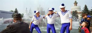 Deichtorhallen : Sergey Bratkov
