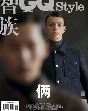 BLOSSOM MANAGEMENT: Theo Schnürer (Hair) and Ischrak Nitschke (Make-up) for GQ Style China