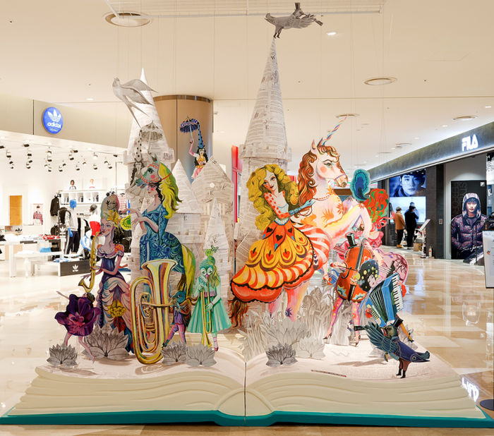 2AGENTEN: Olaf Hajek for Lotte Mall
