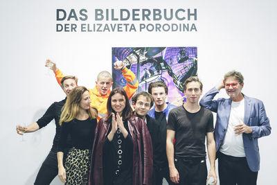 BILDERBUCH: THE PICTUREBOOK OF ELIZAVETA PORODINA