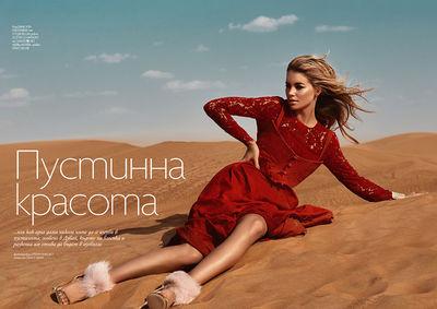 Hair & Make-Up by NINA TATAVITTO for ELLE Bulgaria shot by Stefan Mimielski
