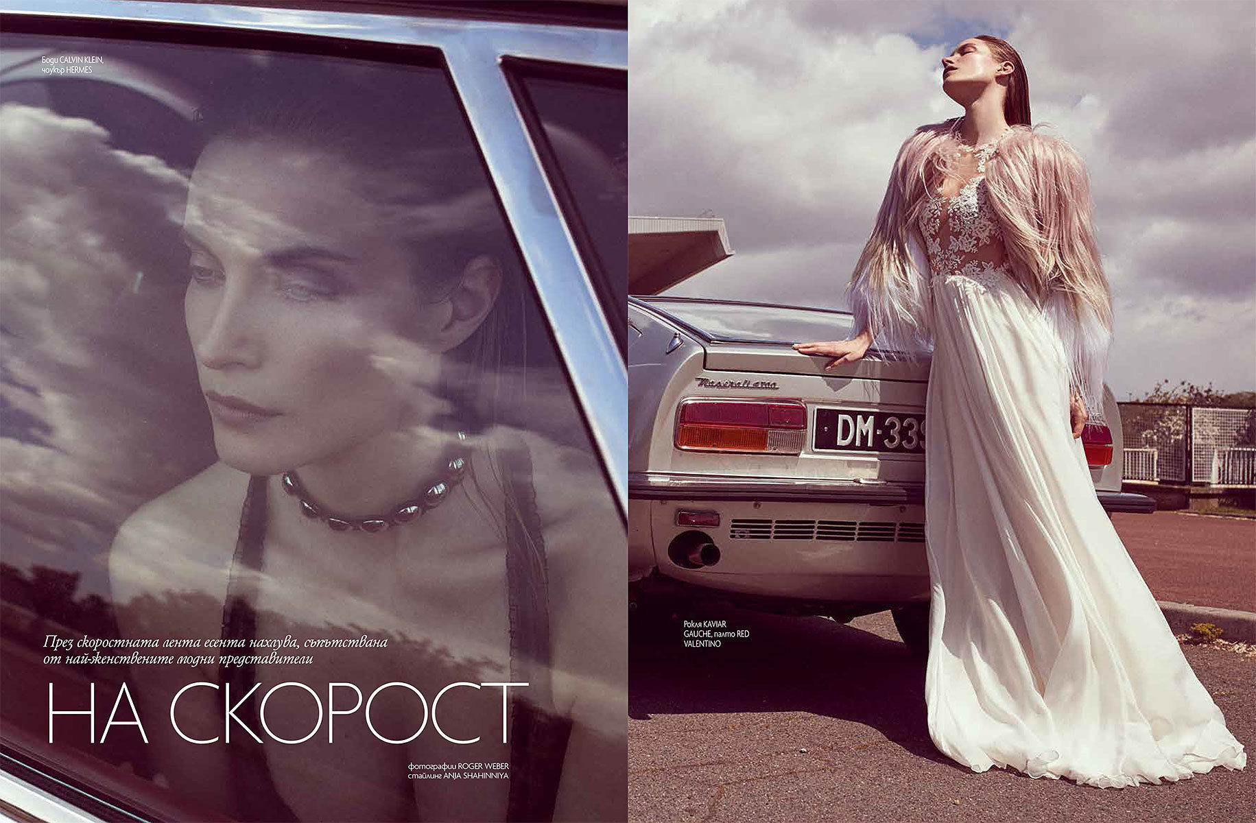 Vera Dierckx for Elle Bulgaria