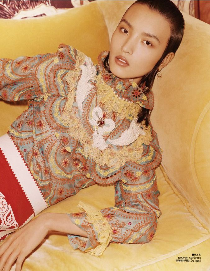 LUPING for ELLE China by Liu Song