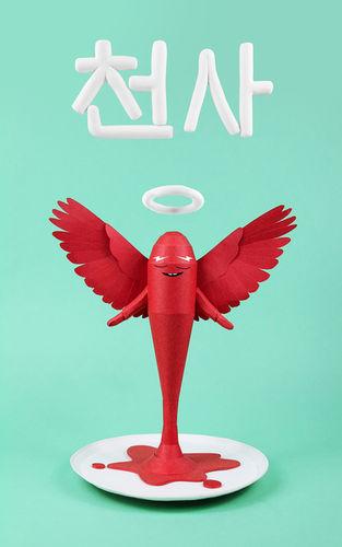 Gochujang Angel