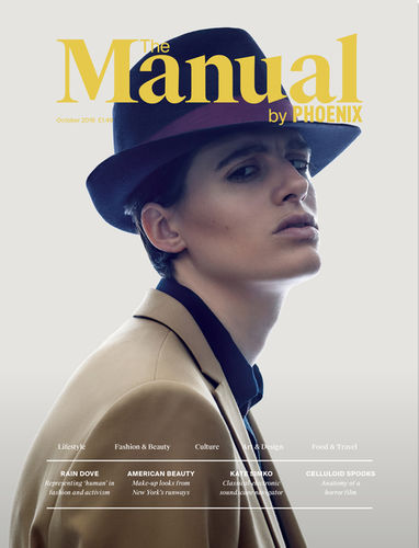 BLOSSOM MANAGEMENT GMBH: Charl Marais (Photo) for the Manual