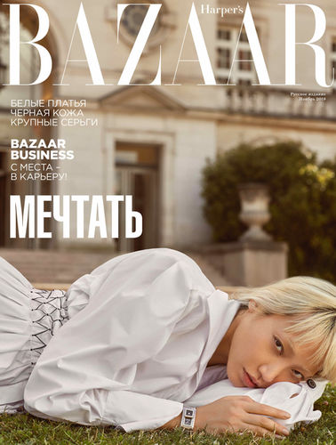 JPPS PRODUCTION SERVICES for HARPER'S BAZAAR Russia