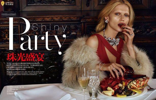 VIVA MODELS: Bianka Baniowska for Harper's Bazaar China