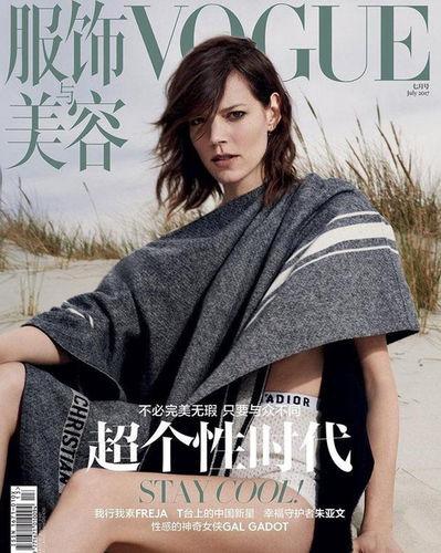 Freja Erichsen for Vogue China July 2017 Issue shot by Collier Schorr
