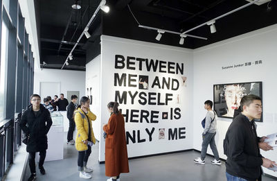"""Installation view of the exhibition """"On starting another conversation about comparative feminism"""""""