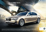 "Hubertus Hamm - BMW 7 Series ""The statement."" International Launch Campaign"