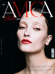 ARTWARE INDUSTRY : ISHI for AMICA